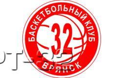 Брянские баскетболисты начали сезон с двух побед