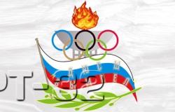 МОУДОД детско-юношеская спортивная школа «Вымпел»