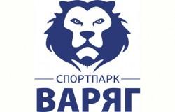 """Сюжет ТК """"Городской"""" о спортпарке """"Варяг"""""""
