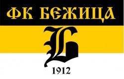 Определились участники финального турнира первенства Брянской области