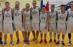 Баскетболисты из БГУ вышли в основную сетку ЛАСТ-64 лиги Белова