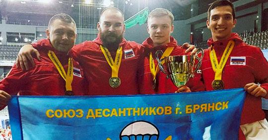 Брянский каратист завоевал первое место на чемпионате Европы по каратэ