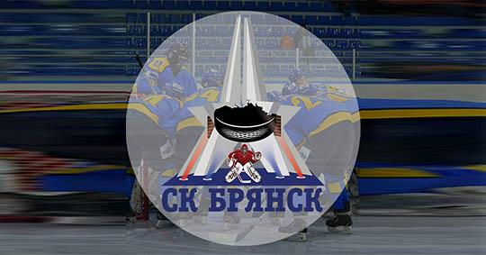 """ХК """"Брянск"""" набрал три очка в двух стартовых матчах первенства ЮХЛ"""