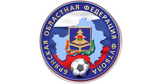 Все трансферы первенства Брянской области по футболу в первом дивизионе