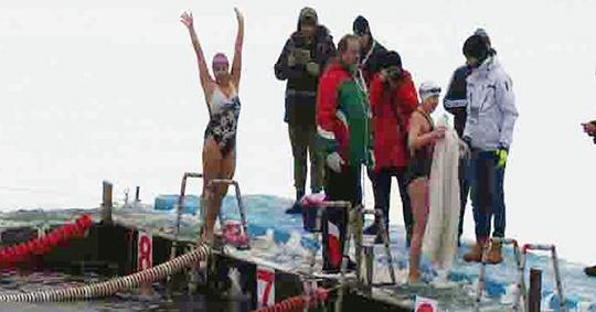 Брянская спортсменка заняла четвертое место на мировом первенстве по зимнему плаванию