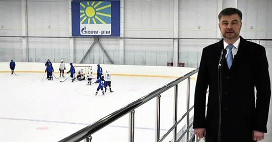 Владимир Путин посмотрел суземский ледовый дворец