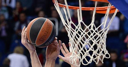 В Брянске пройдёт юношеский баскетбольный турнир