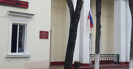 """Руководителей МАУ БСК """"Десна"""" подозревают в хищении средств"""