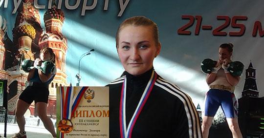 Эльвира Вильченко выиграла бронзовую медаль первенства России по гиревому спорту