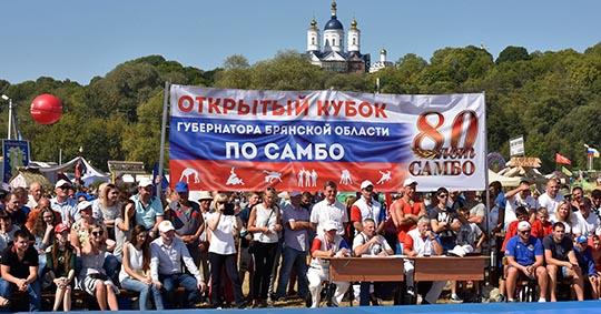 Сборная Брянской области выиграла Кубок губернатора у гостей из Белоруссии