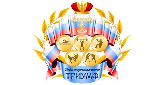 В Фокино состоится масштабный спортивный праздник