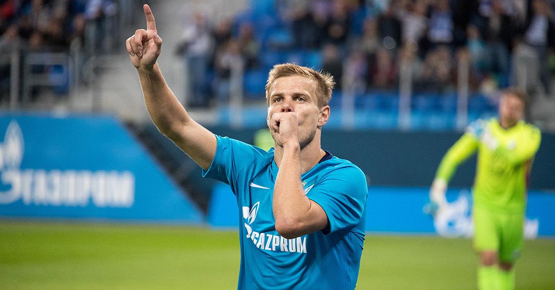 Сборная России собирается в европейских чемпионатах
