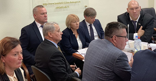 Комитет Государственной думы РФ поддержал строительство в Брянске дворца единоборств