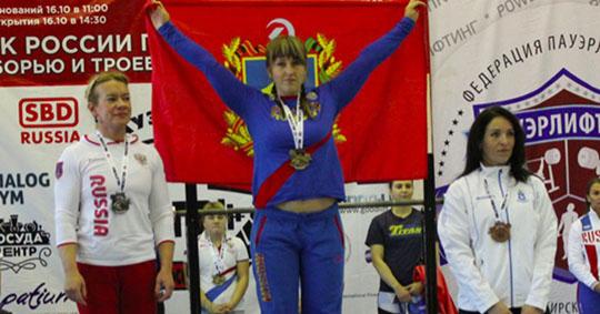 Женщины-пауэрлифтеры из Климово завоевали три медали чемпионата Европы