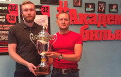 Алексей Данукин выиграл турнир по русскому бильярду памяти Армена Мкртчяна