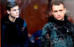 Кокорин и Мамаев выйдут на свободу по УДО в День города Брянска