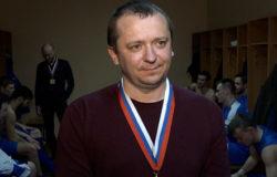 """Виталий Верховкин: """"Я верил в ребят до конца, и они не подвели"""""""