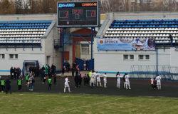 "На стадион ""Динамо"" за 2 миллиона рублей купили новое табло"