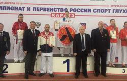 Каратистка из Брянска заняла призовое место чемпионата России