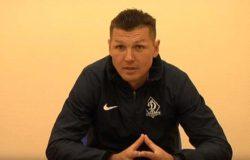 Александр Фомичев: Задача на сезон – радовать болельщиков красивой игрой и выигрывать в каждом матче!
