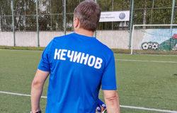Валерий Кечинов провёл в Брянске мастер-класс для динамовцев 2006 г.р.