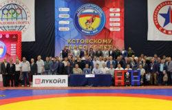 Александр Ульяхов и Виктор Осипенко стали призёрами международного мемориала по самбо