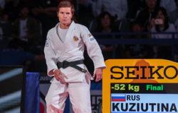 Наталья Кузютина стала серебряным призёром чемпионата мира по дзюдо