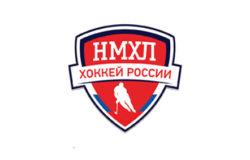 """У хоккейного клуба """"Брянск"""" появился новый соперник"""