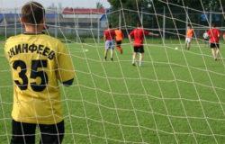 Обзор матчей Брянской лиги дворового футбола