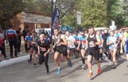 """Спорт-парк """"Варяг"""" провел фестиваль бега «Брянский лес»"""