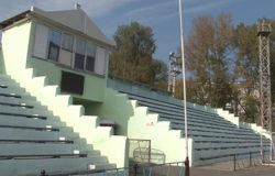 Чемпионат Брянской области по футболу: результаты 5-го тура