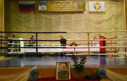 В Карачеве боксёрским турниром почтят память Петра Антипова