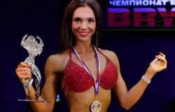 Победители первенства Брянской области по бодибилдингу – 2019