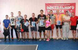 В Брянске завершился первый турнир по настольному теннису для новичков