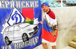 Брянский футболист поддержал сборную России в Кипре и сфотографировался с Черчесовым