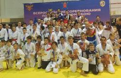Команда брянских рукопашников заняла первое место на всероссийской гимназиаде