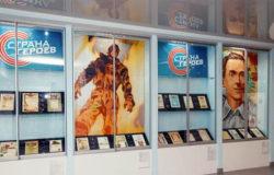 В Кузбассе открылась спортивная выставка «Страна Героев»