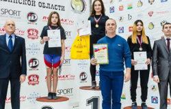 Юные гиревики из Брянска заняли третье место на всероссийском турнире