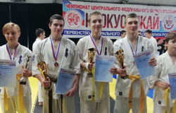 Брянские каратисты завоевали пять медалей чемпионата ЦФО по киокусинкай