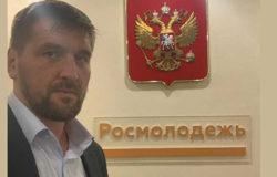 Виталий Минаков стал советником главы Росмолодёжи