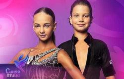 Брянские танцоры стали участниками конкурса детских талантов «Синяя птица»