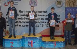 В Брянске прошло юношеское первенство ЦФО по шахматам