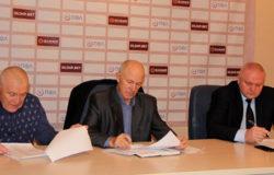 Центр спортивной подготовки Брянской области провёл итоговое заседание
