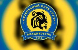 Игроки клуба, который тренирует Валерий Петраков, приостановили трудовую деятельность