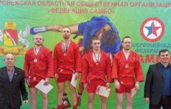 Дюжину наград привезли брянские самбисты с первенства и чемпионата ЦФО