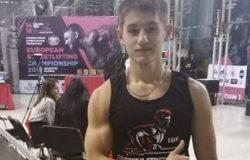 Студент из Брянска выиграл чемпионат Европы по стритлифтингу