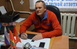 Брянские тренеры высказались о решении WADA дисквалифицировать россиян с крупных турниров