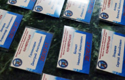 Андрей Артемьев – единственный кандидат на выборах Президента БОФФ