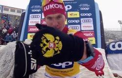 Александр Большунов стал победителем 15-километровой разделки на этапе Кубка мира