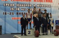 Брянские тяжелоатлет стал вторым на первенстве страны